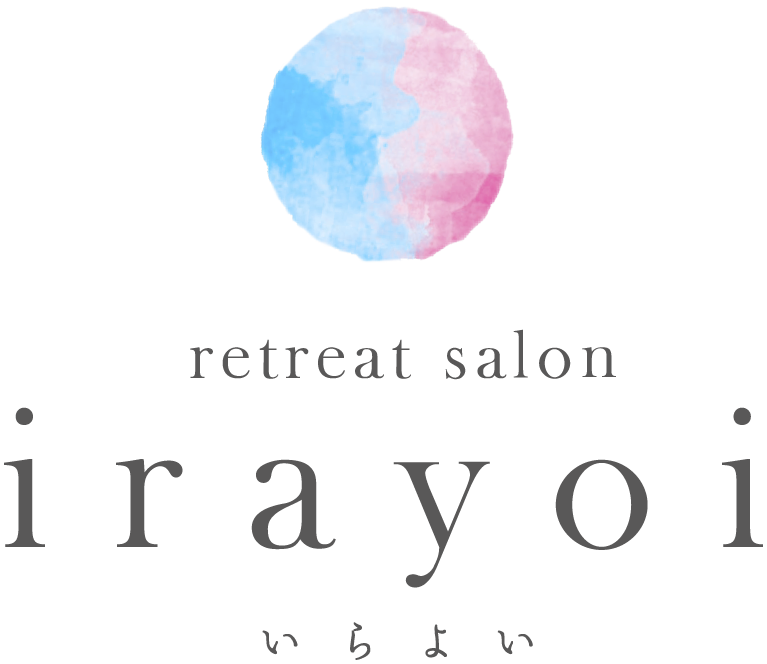 retreat salon irayoi いらよい